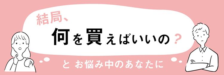 bnr_nanikaeba.jpg